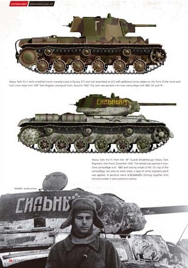Eastern Front Page Sample
