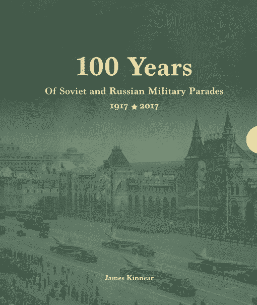 100 Years of Soviet and Russian Parades - Limited edition boxed set